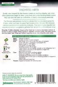 Tricyrtis Hirta - Armeluisorchidee zaden