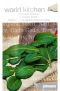 Komatsuna Torasan F1 - Mustard Spinach