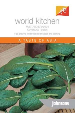 Spinach Komatsuna Torasan F1