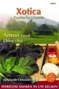 Indian Mustard Mung Choi