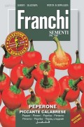 Piccante Calabrese - Red Cherry Pepper